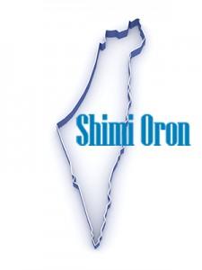 שימי אורון - המטייל בישראל